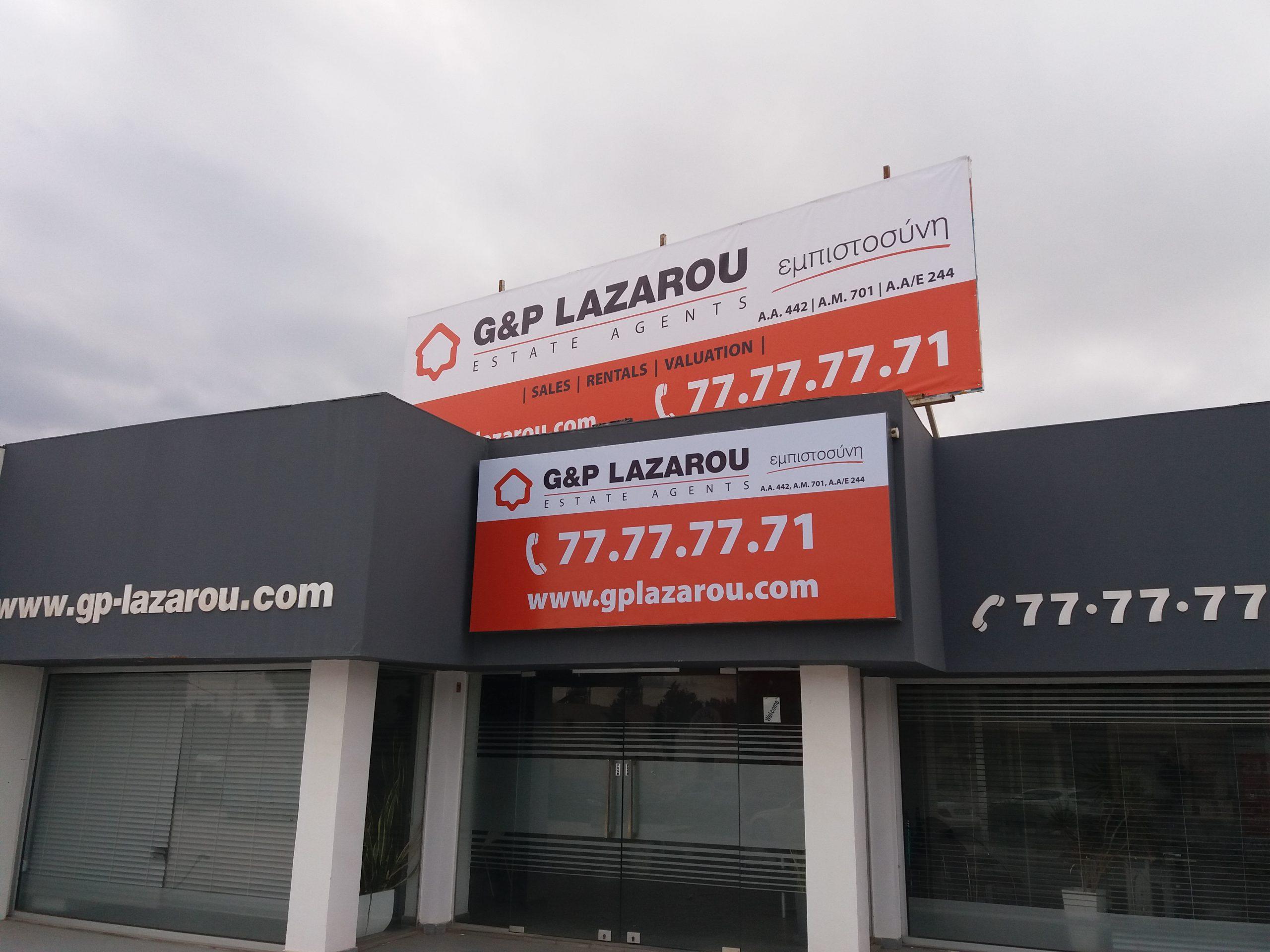 GP-Lazarou