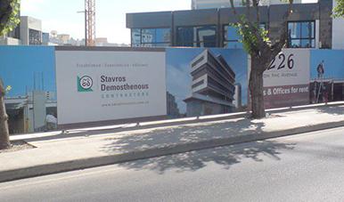 Advertising Hoardings