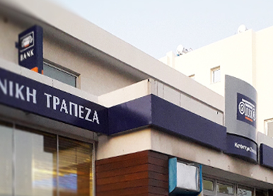 Hellenic Bank Branches